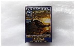 Himalájský ájurvédský čaj - Jaiphal